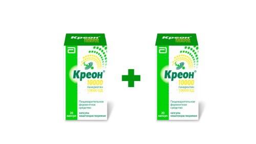Купить Набор креон 10000 10000ед n20 капс кишечнораствор закажи 2 упаковки со скидкой 15% цена