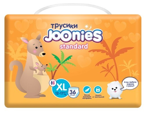 Купить JOONIES STANDARD ПОДГУЗНИКИ-ТРУСИКИ ДЛЯ ДЕТЕЙ РАЗМЕР XL 12-17КГ N36 цена