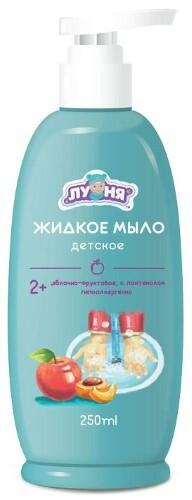 Жидкое мыло детское фруктовое 250мл