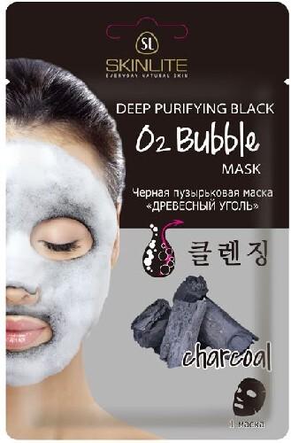 Купить Черная пузырьковая маска древесный уголь 20,0 цена