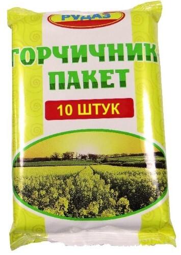 Купить Горчичник-пакет n10 цена