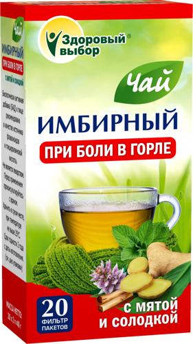 Купить Имбирный чай здоровый выбор мята/солодка цена