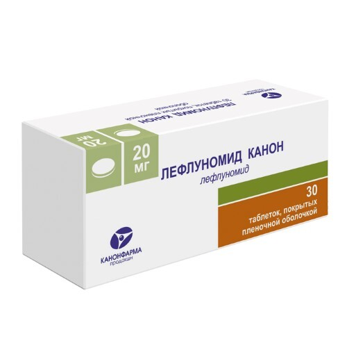 Купить ЛЕФЛУНОМИД КАНОН 0,02 N30 ТАБЛ П/ПЛЕН/ОБОЛОЧ цена