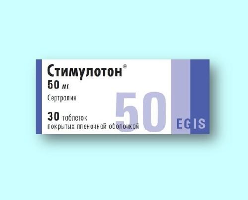 Купить СТИМУЛОТОН 0,05 N30 ТАБЛ П/ПЛЕН/ОБОЛОЧ цена