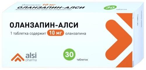 Купить Оланзапин-алси цена
