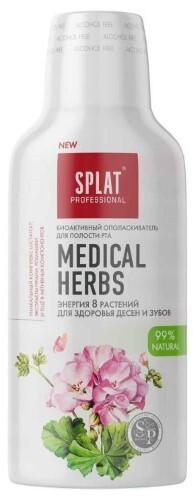 Купить Professional ополаскивательдля полости  medical herbs 275мл цена