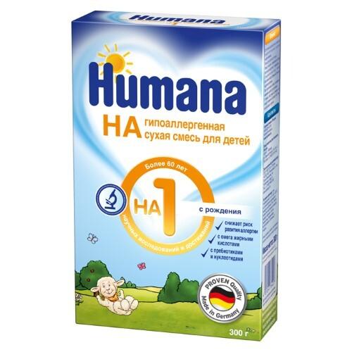 Купить HUMANA HA 1 СМЕСЬ СУХАЯ ИНСТАНТНАЯ 0-6МЕС 300,0 цена