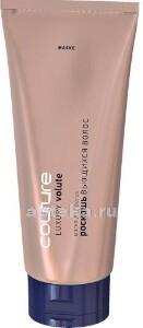 Купить Professional haute couture luxury volute маска для волос 200мл цена