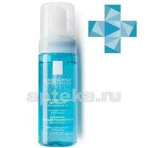 Купить Мицеллярная очищающая пенка очищение для чувствительной кожи 150мл цена