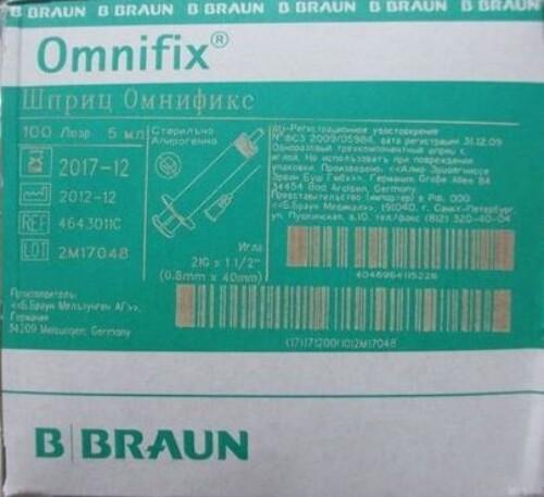 Купить Шприц 5мл 3-х компонентный с иглой 21g омнификс n100 цена