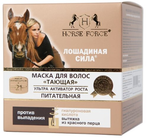 Купить Лошадиная сила маска для волос тающая питательная с гиалуроновой кислотой и вытяжкой из перца 250мл цена