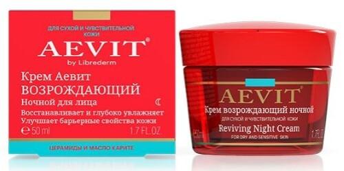 Купить Vitamins aevit аевит крем возрождающий ночной 50мл цена
