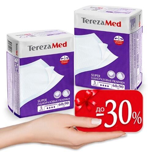 Купить Набор из 2-х упаковок пелёнок terezamed super 60х90 уп. n5 по специальной цене цена