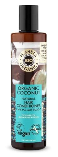 Купить Organic coconut бальзам для волос 280мл цена