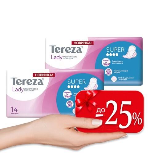 Купить Набор terezalady урологические прокладки super n14 2 уп по специальной цене цена