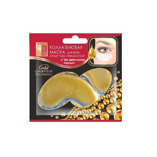 Купить Коллагеновая маска с биозолотом для кожи вокруг глаз 8,0 цена