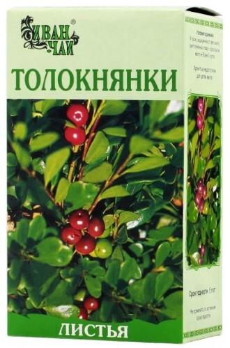 Купить Толокнянки листья цена
