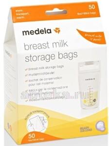 Купить Пакеты для хранения грудного молока n50 цена