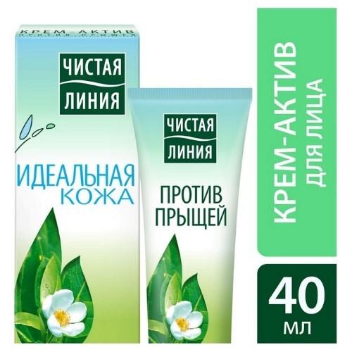 Купить Идеальная кожа крем-актив для лица против прыщей 40 мл цена