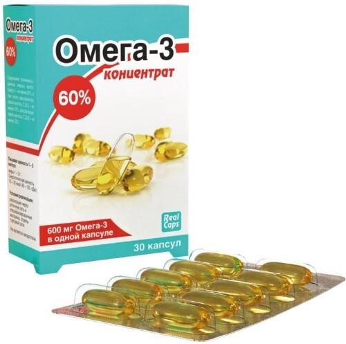 Купить ОМЕГА-3 КОНЦЕНТРАТ 60% N30 КАПС МАССОЙ 1000МГ/РЕАЛКАПС/ цена