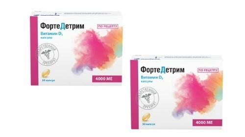 НАБОР Витамин Д ФОРТЕДЕТРИМ 4000МЕ N30 КАПС закажи 2 упаковки со скидкой 20%