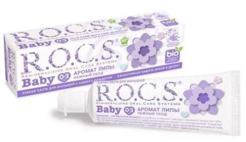 Купить Baby зубная паста аромат липы 45,0 цена