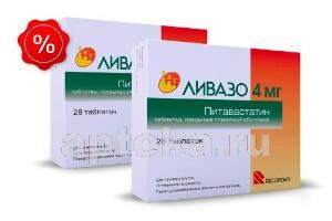 Купить Специальная цена на комплект из 2 упаковок ливазо® 4 мг №28. цена