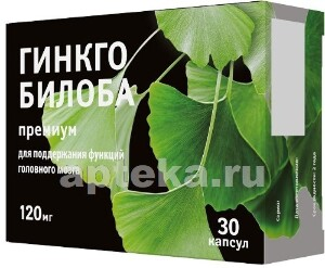 Купить Гинкго билоба премиум n30 капс по 320мг цена