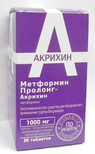 Купить Метформин пролонг-акрихин 1,0 n30 табл пролонг высвоб п/плен/оболоч цена