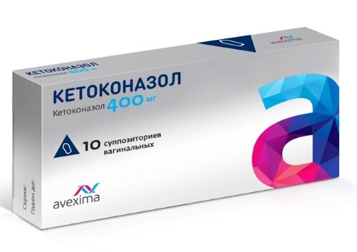Купить Кетоконазол цена