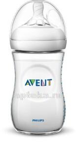 Avent бутылочка для кормления 260мл natural scf033/17