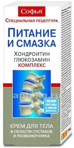 Купить Крем для тела хондроитин глюкозамин 75мл цена