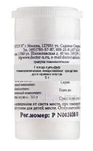 Купить Гепар сульфур с6 гомеопат монокомп препарат природ происхожд цена