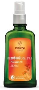 Купить Arnica масло массажное с арникой 100мл цена
