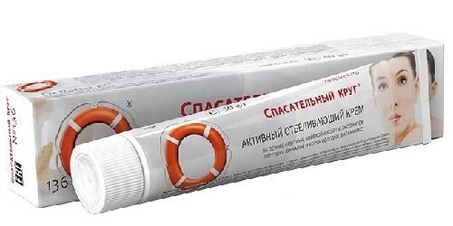 Купить Активный отбеливающий крем n136 50,0 цена