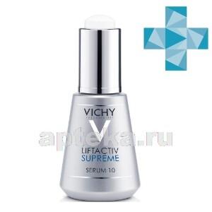 Liftactiv supreme сыворотка 10 для молодости кожи 30мл