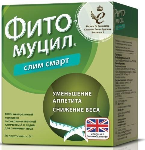 Набор ФИТОМУЦИЛ СЛИМ СМАРТ N30 ПАК - 2 упаковки со скидкой 200 рублей