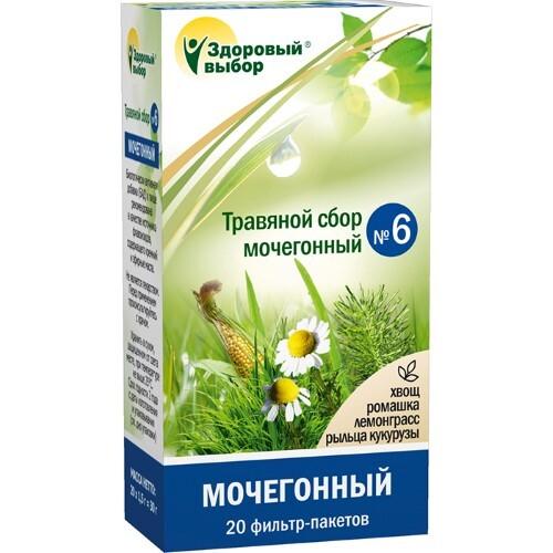 Купить Травяной сбор здоровый выбор n6 цена