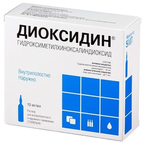 Купить Диоксидин 0,01/мл 5мл n10 амп р-р в/полостной и д/наруж прим /новосибхимфарм/ цена