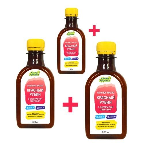 Купить Набор масло льняное пищевое нерафинированное с растительными экстрактами красный рубин 200мл 3 уп. цена