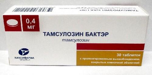 Купить Тамсулозин бактэр 0,4мг n30 табл пролонг высвоб п/плен/оболоч цена