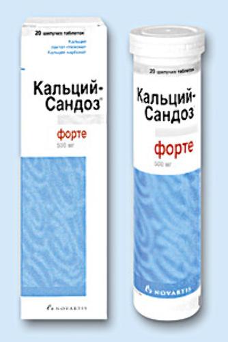 КАЛЬЦИЙ САНДОЗ ФОРТЕ
