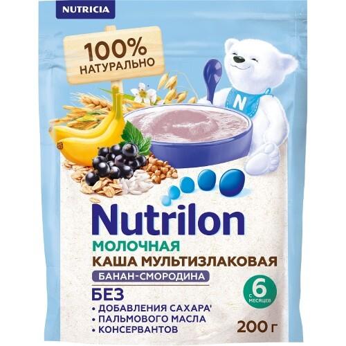 Купить NUTRILON КАША МОЛОЧНАЯ МУЛЬТИЗЛАКОВАЯ С БАНАНОМ И ЧЕРНОЙ СМОРОДИНОЙ 200,0 цена
