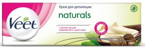 Купить Naturals крем для депиляции с маслом ши 90мл цена
