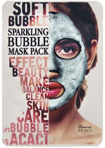 Купить Кислородная очищающая маска 25мл цена