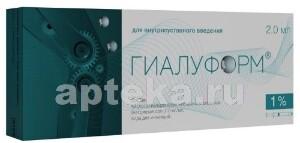 Купить ГИАЛУФОРМ-1-01 1% МАТЕРИАЛ-ГЕЛЬ НА ОСНОВЕ ГИАЛУРОНОВОЙ КИСЛОТЫ ВОДОСОДЕРЖАЩИЙ 2МЛ N1 ШПРИЦ цена
