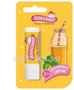 Купить Апельсиновый смузи помада губная гигиеническая 2,8 цена