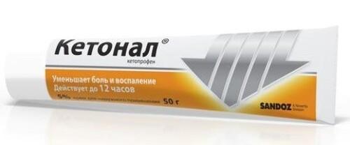 Купить Кетонал 5% 50,0 крем д/наруж прим цена