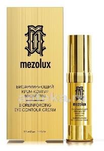Купить Mezolux биоармирующий антивозрастной крем-контур вокруг глаз 15мл цена