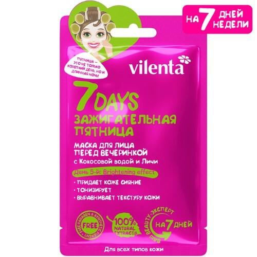 Купить VILENTA 7 DAYS МАСКА ТКАНЕВАЯ ДЛЯ ЛИЦА ПЕРЕД ВЕЧЕРИНКОЙ С КОКОСОВОЙ ВОДОЙ И ЛИЧИ N1 цена